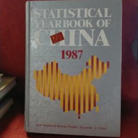 STATISGICALYEARBOOK  OF CHINA(1987)