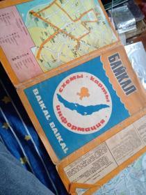 苏联原版地图【贝加尔湖地区地图】
