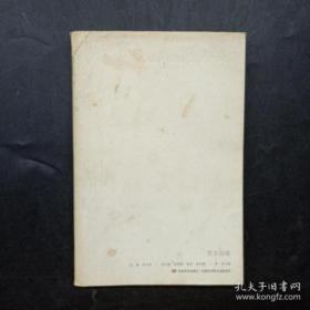 天龙八部(漫画 修藏本 1-14册合售 (见描述)