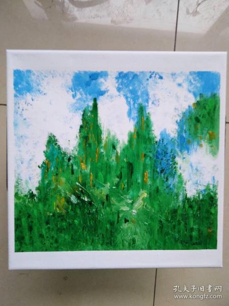 油画《张家界风光》