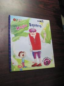 Spirit Kids 1.0 (3)Magic Square
