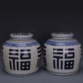 青花五福图盖罐茶叶罐一对