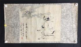 日本回流字画 1455   包邮