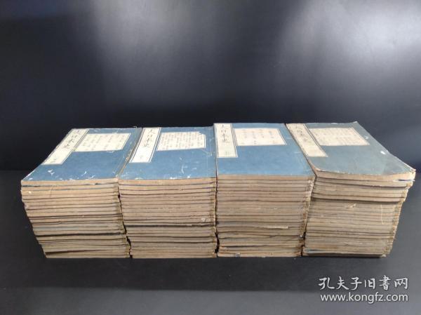 日本近代版刻之巅峰之作:《大日本史》(243卷 100册全 日本嘉永四年写刻本) 【R0391】