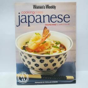 Cookingclass  japanese