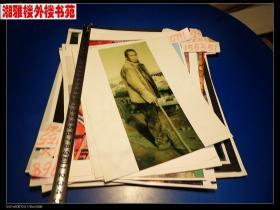 参展油画作品展览(投稿的原版照片27张.背后都有作者的手写地址)