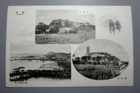 民国明信片—镇江(镇江全景、甘露寺、金山寺)