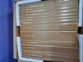 纪念马克思诞辰200周年马克思恩格斯著作特辑(套装共15册)