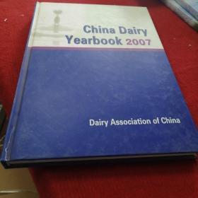 中国奶业年鉴. 2007 : 英文