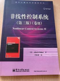 非线性控制系统(第3版)(卷2)