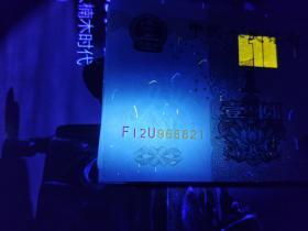 出991数字荧光标10
