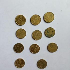 五角国徽硬币1991到2001年  全11个一起合售(1993年 那一枚9.5品)如图