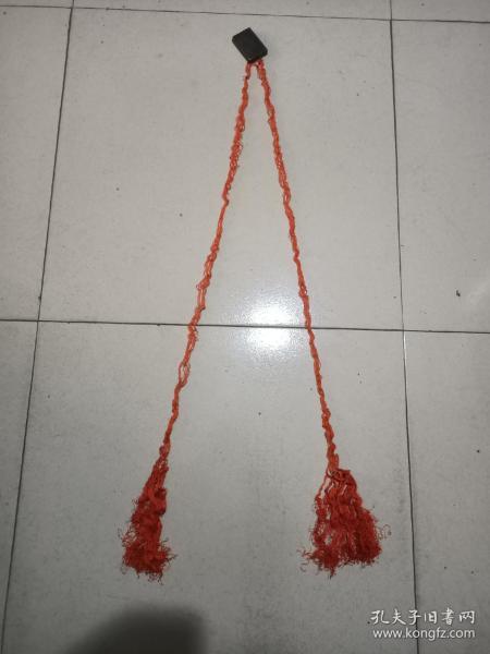 晚清民国小姐腰带穗头。长180厘米。