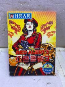 开心大地 红色警戒3(1碟)