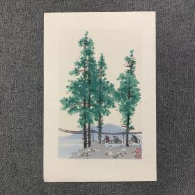 【版画】黄丕谟作品-市效-现代水印版画-1962年作品