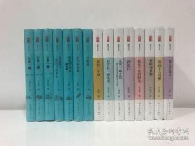副刊文丛(全套共15册)