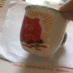 大文革时期,为人民服务,毛泽东搪瓷杯。