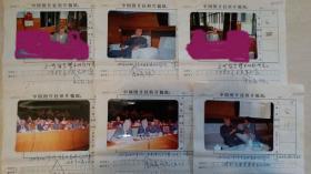 1985年徐向前元帅,侯镜如等参加黄埔同学会照片8张(杜修贤批注)