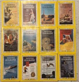 National Geographic 国家地理杂志英文版1963年1-12月全年12期合售