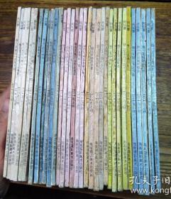 阿拉蕾 漫画书 老版本大32开 1-6卷全共33册  鸟山明作品 海南摄影出版社