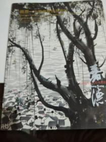 观想一中国书画四海集珍,(2013年拍卖会丿