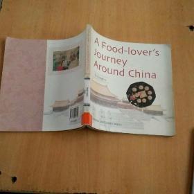 中华美食之旅 A Food-lovers Journey Around China