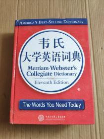 韦氏大学英语词典 品相如图