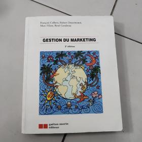 gestion  du  marketing【3 edition】【原版如图实物图】