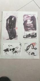 画报插页【国画作品】