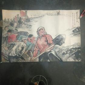 文革宣传画(手绘)