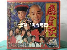 TW正版TVB港剧 鹿鼎记VCD(45碟)陈小春陈少霞马浚伟梁小冰