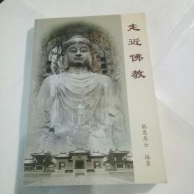 地藏菩萨法门修持仪轨
