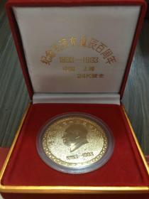 纪念毛泽东诞辰一百周年镀金纪念章,100周年镀金纪念币
