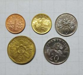 新加坡 硬币5枚  外国钱币