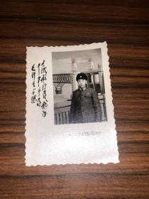 文革特色老照片 青年个人军装照  带林题