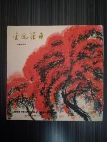 黑胶唱片:金凤花开(小舞剧音乐,加解说,原包装,33转)