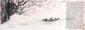 三月份福利[玫瑰]特价一张作品 叶赫那拉昱桐老师《逍遥图》40-136cm,前赤壁赋,订制