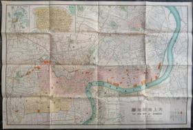 民国三十六年:《大上海新地图》,珍贵的老上海地图。