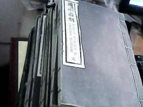 扬州丛刻 扬州地方文献 民国精刻代表  16册全版 此书纸质较粗糙