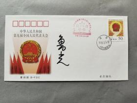 原体育报社社长 鲁光 签名封一枚HXTX309969