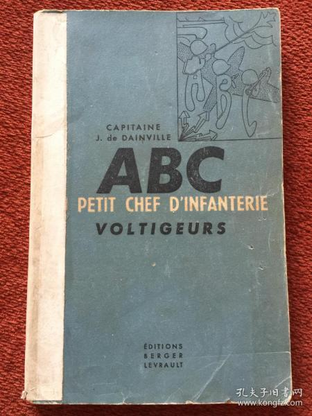 《PETIT CHEF DINFANTERIE AU COMBAT》(法语:战斗中的小步兵)1948年,图文并茂
