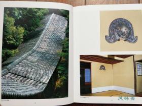 甍-京·瓦·美 瓦作传入日本一千四百年纪念 京都府瓦技能士会与专家共同编撰 日本瓦作百科全书
