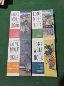 Lone Wolf and Cub 子连れ狼(带子雄狼 改编电影《斩虎屠龙剑》)英文版   1.The Assassin's Road 2.The Gateless Barrier 3.The Flute of the Fallen Tiger 4.The Bell Warden 前4册