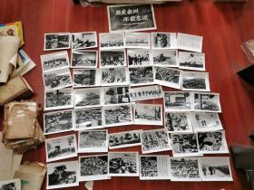 历史教训不能忘记照片zx-03-65