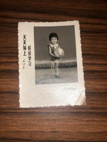 文革特色老照片 儿童照 带语录