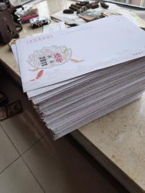 2011年中国邮政贺卡纪念 凤翔木版年画 (128版合售)