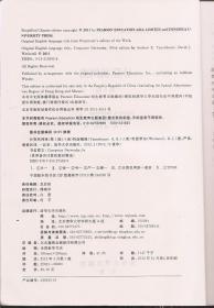 世界著名计算机教材精选.计算机网络(第5版)