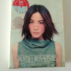 王菲唱游磁带
