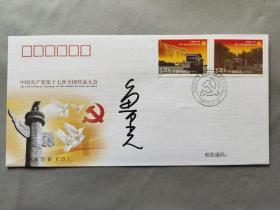 原体育报社社长 鲁光 签名封一枚HXTX309968