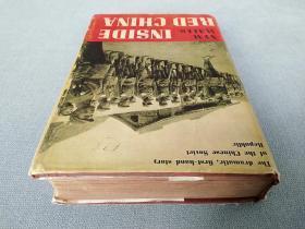 《续西行漫记》英文版 INSIDE RED CHINA  1939年出版